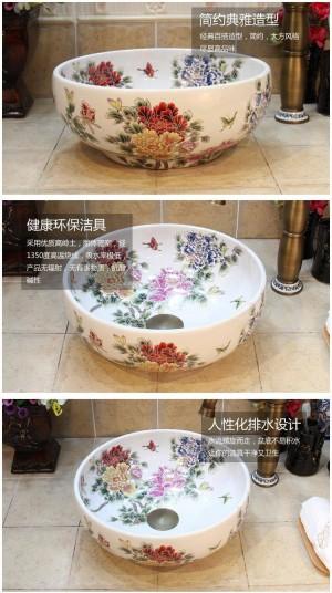 Lavabo fait main Lavabo Lavabo Artistique Lavabo comptoir en céramique comptoir en céramique 35CM éviers