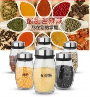 7pcs / ensemble tournante en acier inoxydable verre Cruet condiment épices jarres sel poivre shakers assaisonnements sprays cuisine outil de cuisine